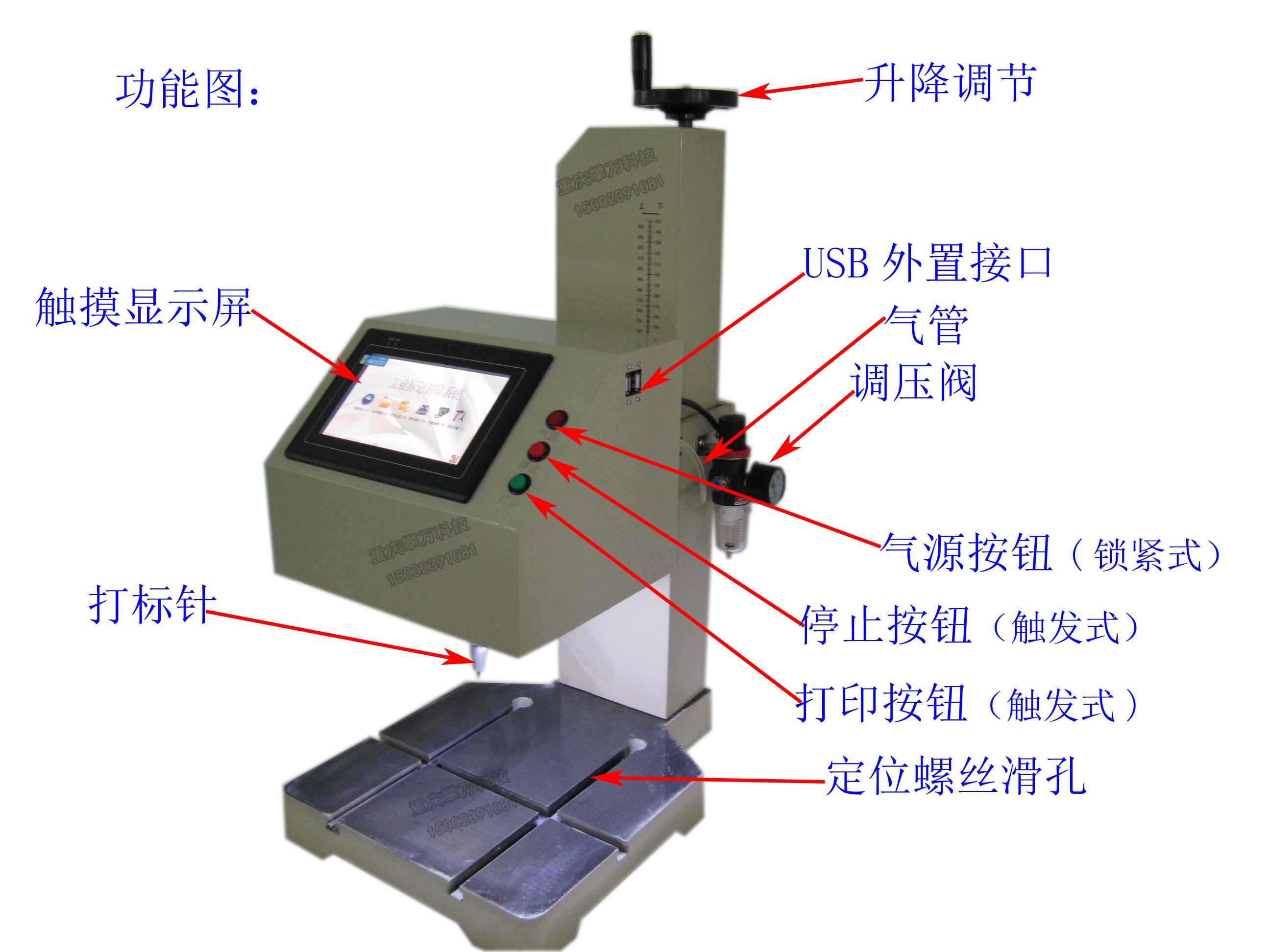 激光打标机与气动打标机的区别在哪里,怎样分?
